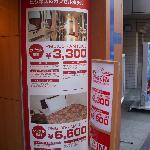  3,300 yen for a Capsule Room