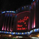  a wew of grand tehran hotel