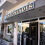Photo de Hotel Antoniadis