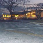 Tagaytay Econo Inn
