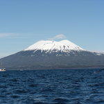  Mt. Edgecumbe Volcano