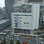  outside hotel Sogo shopping centre