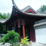 Chinese Garden