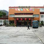 Shigatse Hotel - main entrance