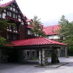 Photo de Kamikochi Inperial Hotel