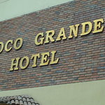 Photo of Coco Grande Hotel Dumaguete