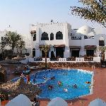 Photo de Al Diwan Resort