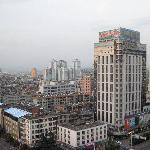 Holiday Inn Kunming City Centre Foto