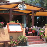  Almira Restaurant