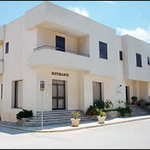 Photo of Hotel Gardenia San Vito lo Capo