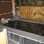 The private onsen
