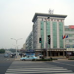 My Hotel Near The Airport in Qingdao - Bohaiwan