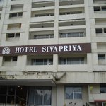 Photo of Hotel Sivapriya Kodaikanal