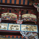 Han Jiang Ancestral Temple