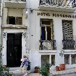 Photo de Hotel Dioskouros