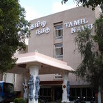 TTDC Tamil Nadu II