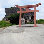 Shimoji-jima Island