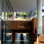 Leeum Samsung Museum of Art