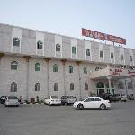 Photo of Al Jabal Hotel