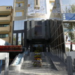 Aseman Hotel