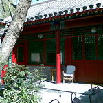 Cong&#39;s Hutong Courtyard Hotel
