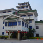 Zuojiang Hotel