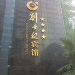 Chuang Shi Ji Hotel