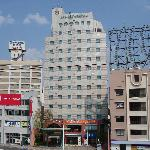  Seawave Hotel Beppu