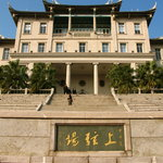 Xiamen University