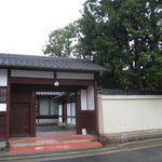 Mirei Shigemori Residence