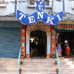  tenki from out site verry nice in thamel.