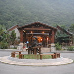 Foto Leader Village Taroko