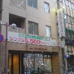 Photo de Smile hotel Kobe motomachi