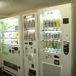 Vending machines at 5th floor