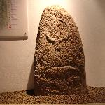  one of the menhirs in the museum