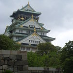 Osaka Castle Park