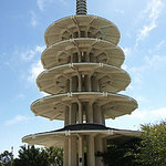 Japantown