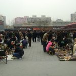Panjiayuan Market (Dirt Market)