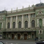 Mariinsky Theatre (Kirov Opera and Ballet)