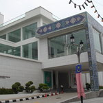 Islamic Arts Museum