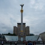 Photo of Maidan Nezalezhnosti (Independence Square)