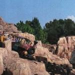 Photo of Pirate's Cove Adventure G