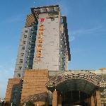 Foto Jincheng Jinjiang International Hotel
