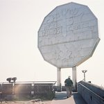 Big Nickel &amp; Dynamic Earth