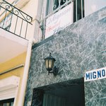  front entrance of Mignon showing #12