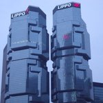 Lippo Centre