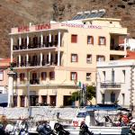  Lemnos Hotel, Myrina