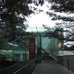 Pola Museum of Art
