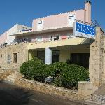 Φωτογραφία: Aiolos Hotel Apartments