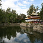 Jardin de Norbulingka